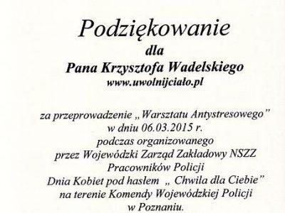 WZZ NSZZPP Policji w Poznaniu
